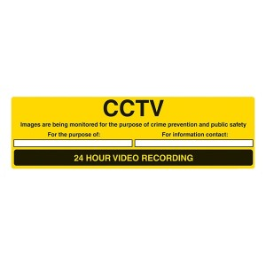 CCTV Images Are Being Monitored For Crime Prevention - 24 Hour Video Recording - Landscape
