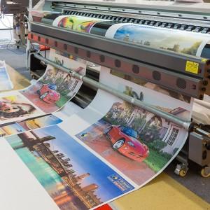 Printed vinyl