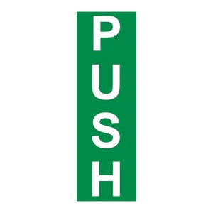 Push - Portrait
