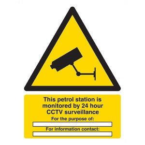 This Petrol Station Is Monitored By 24 Hour CCTV Surveillance - Portrait